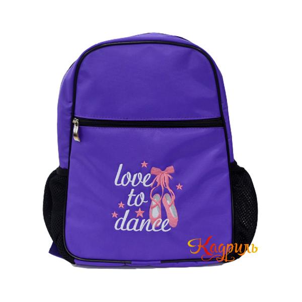 Рюкзак для девочки с пуантами синий. Рис. 1