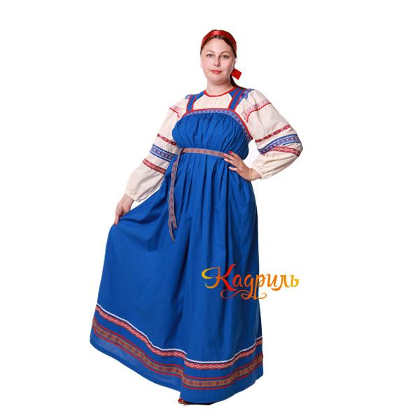 Русский народный сарафан синий. Рис. 1