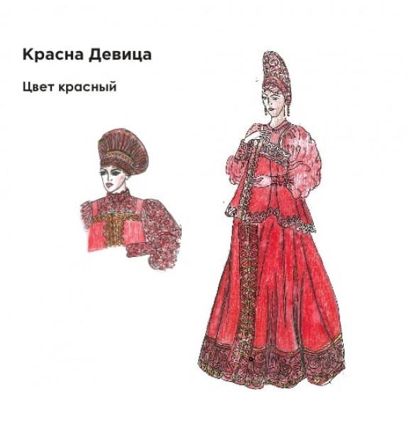 Эскиз народного костюма с душегрейкой