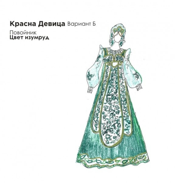 Эскиз русского платья. Рис. 1
