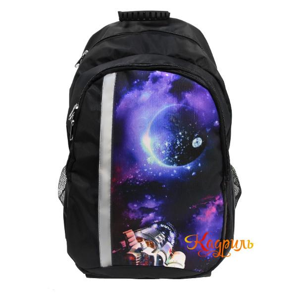 Спортивный рюкзак с ярким рисунком. Рис. 1