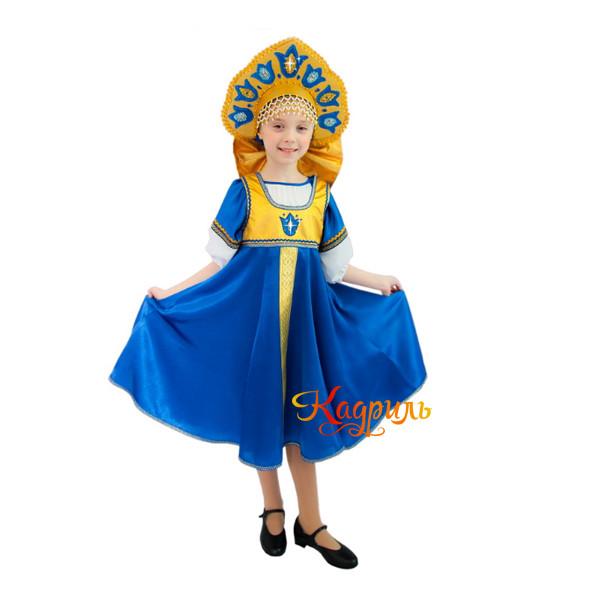 Костюм народный детский синий. Рис. 1