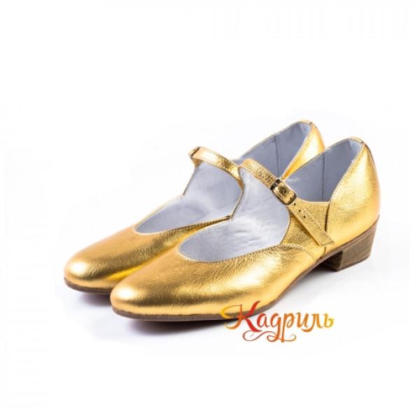 Туфли народные золотые. Рис. 4