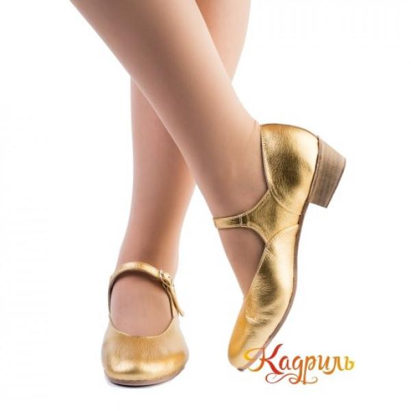 Туфли народные золотые. Рис. 1