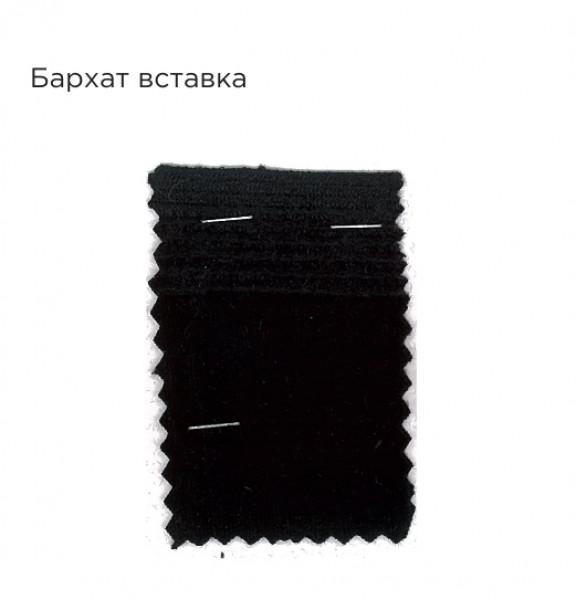 Эскиз бального платья. Рис. 5