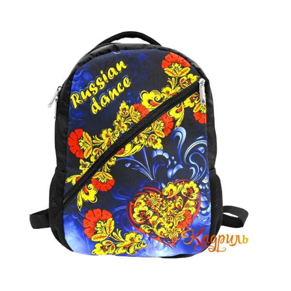 Рюкзак черный с народным рисунком. Рис. 1