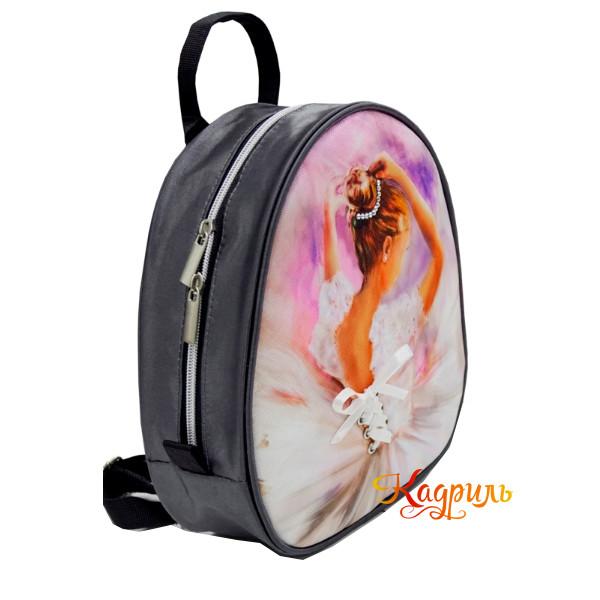 Рюкзак для девочки с балериной яркий. Рис. 2
