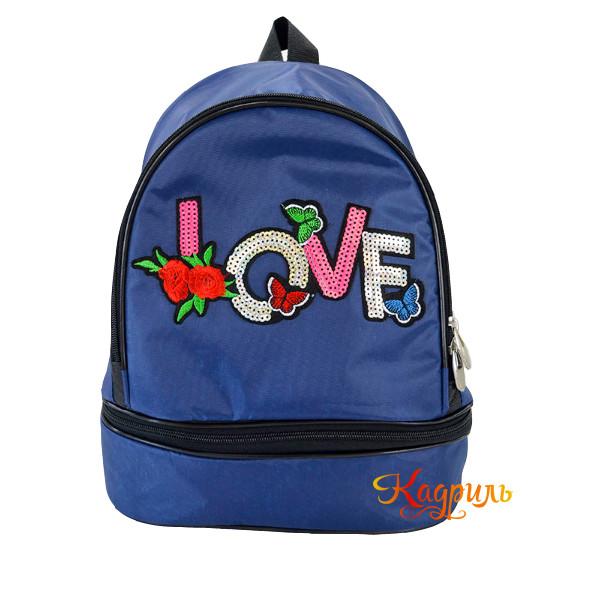 Рюкзак для девочки с аппликацией синий. Рис. 1
