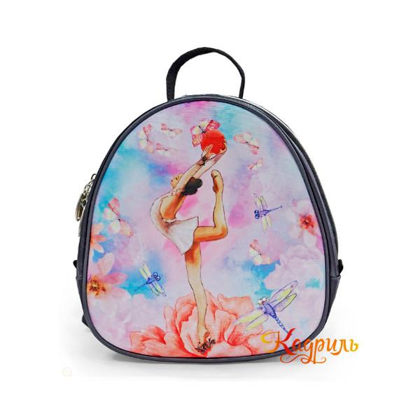 Детский рюкзак с гимнасткой яркий. Рис. 1