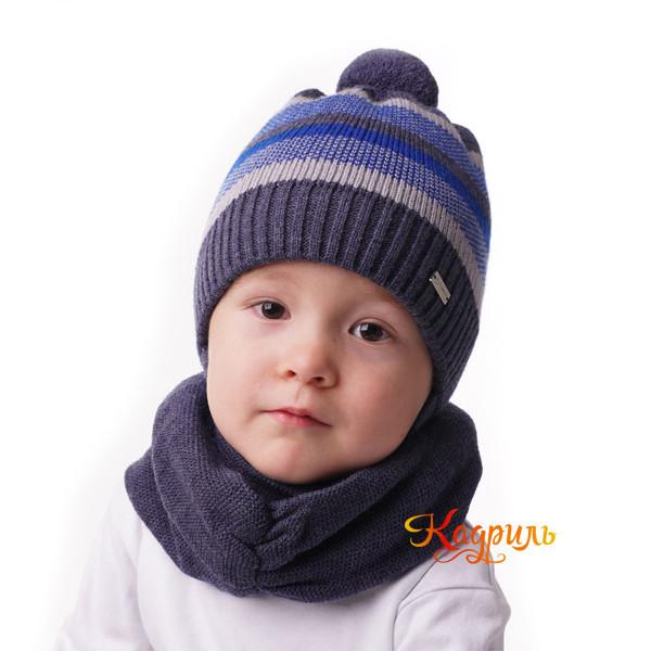 Шапка для мальчика утеплённая в полоску. Рис. 1