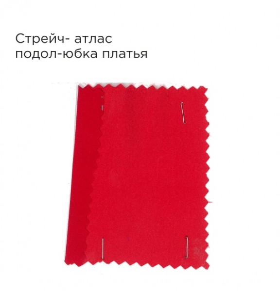 Эскиз бального платья. Рис. 4