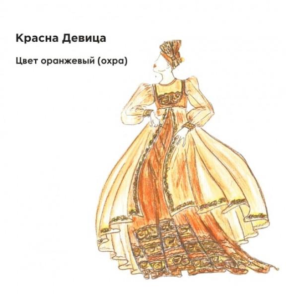 Эскиз танцевального платья. Рис. 1