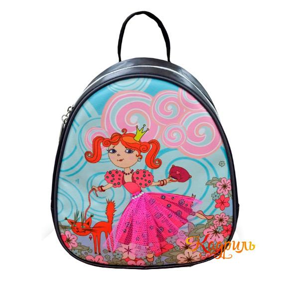 Рюкзак для девочки с куклой. Рис. 1