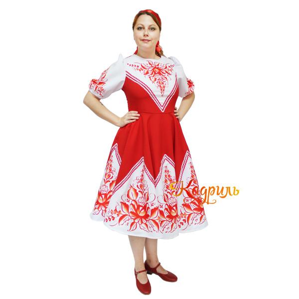 Платье народное красное. Рис. 3