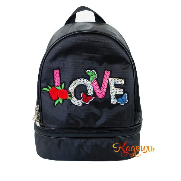 Рюкзак для девочки с аппликацией черный. Рис. 1