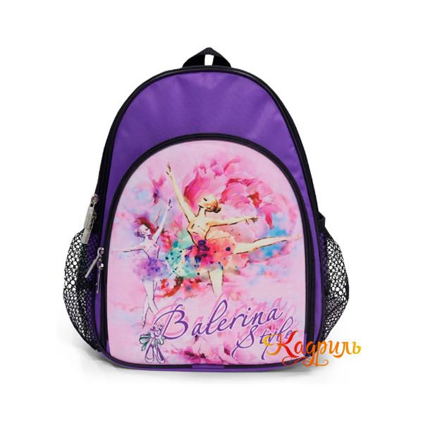 Маленький рюкзак с балериной яркий. Рис. 1