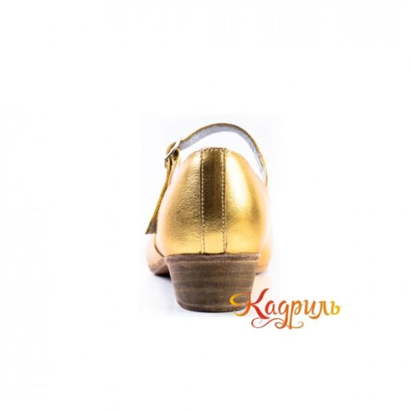 Туфли народные золотые. Рис. 5