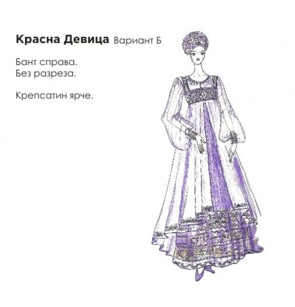 Эскиз русского наряда. Рис. 2
