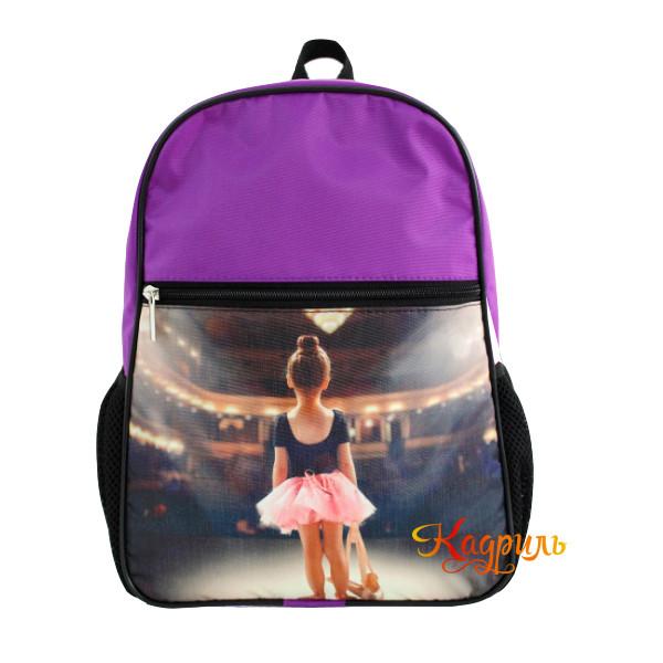 Рюкзак с балериной фиолетовый. Рис. 1