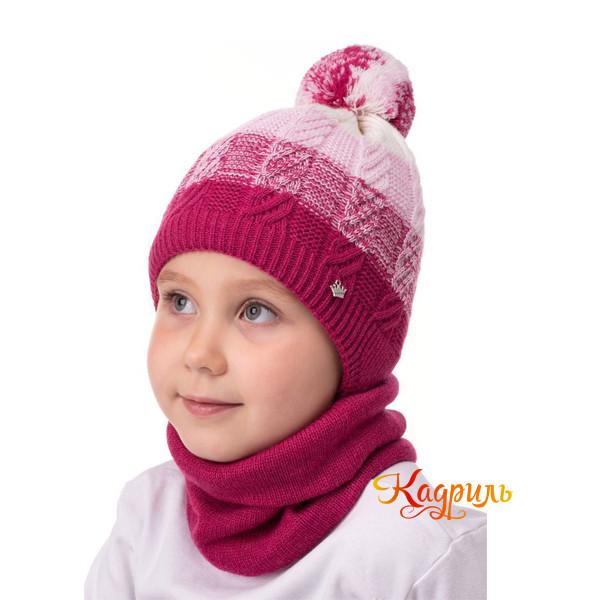 Шапка детская утеплённая с помпоном