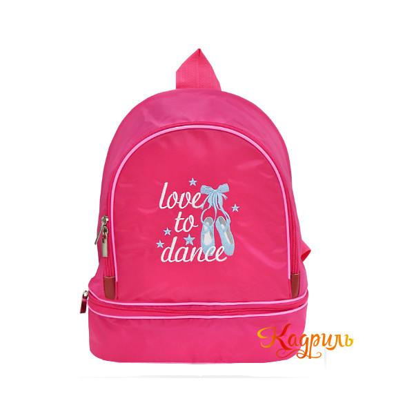 Рюкзак для девочки с пуантами розовый. Рис. 1