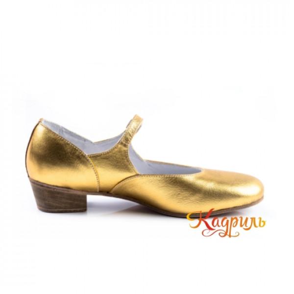 Туфли народные золотые. Рис. 2