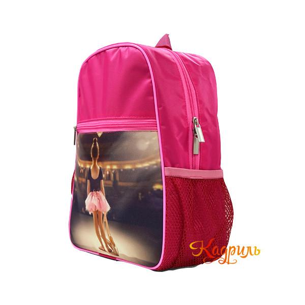 Рюкзак с балериной розовый. Рис. 2