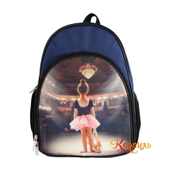Маленький рюкзак с балериной синий. Рис. 1