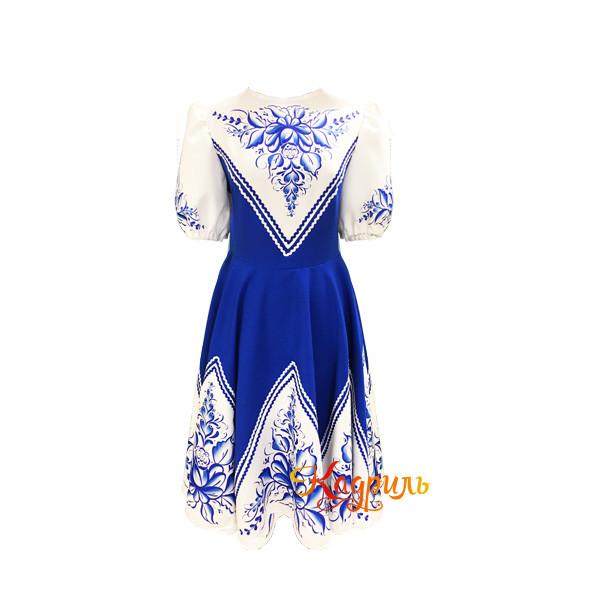 Платье гжель сине-белое. Рис. 1