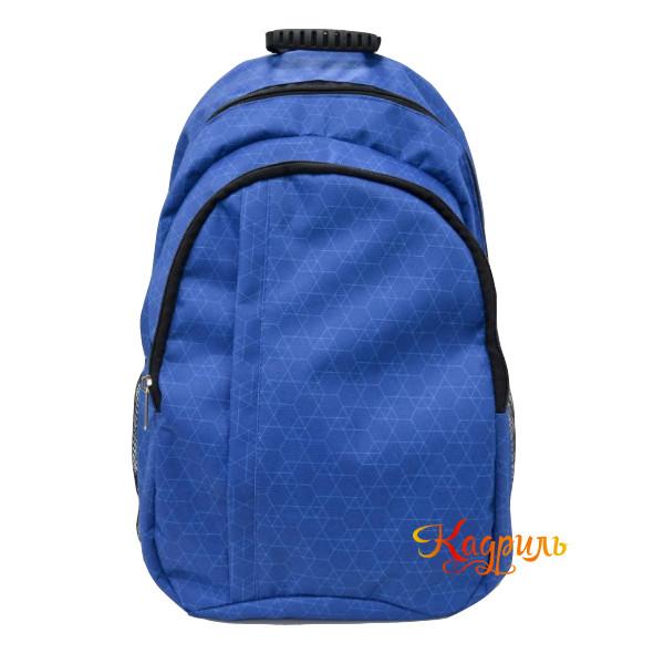 Лёгкий спортивный рюкзак синий. Рис. 1