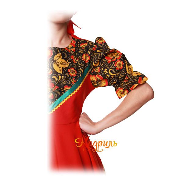Русское народное платье с цветами. Рис. 4