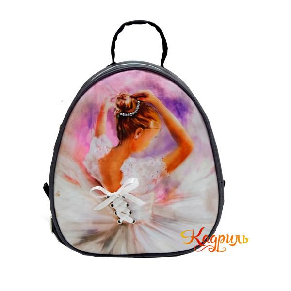 Рюкзак для девочки с балериной яркий. Рис. 1