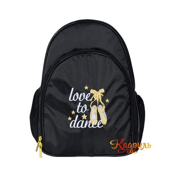Рюкзак для девочки с пуантами черный. Рис. 1