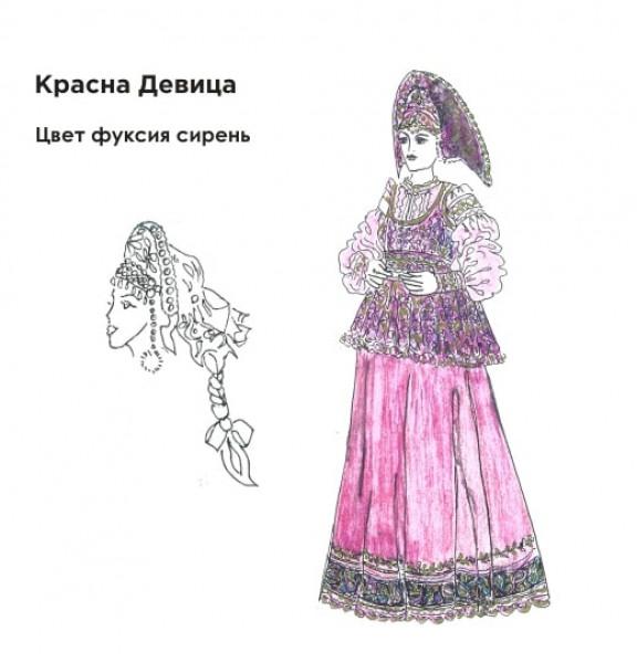 Эскиз народного костюма с коротёной. Рис. 1