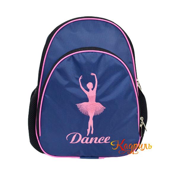 Рюкзак для девочки с розовой балериной. Рис. 1