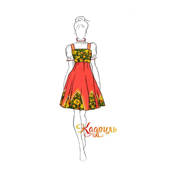 Русский народный костюм с цветами. Рис. 2