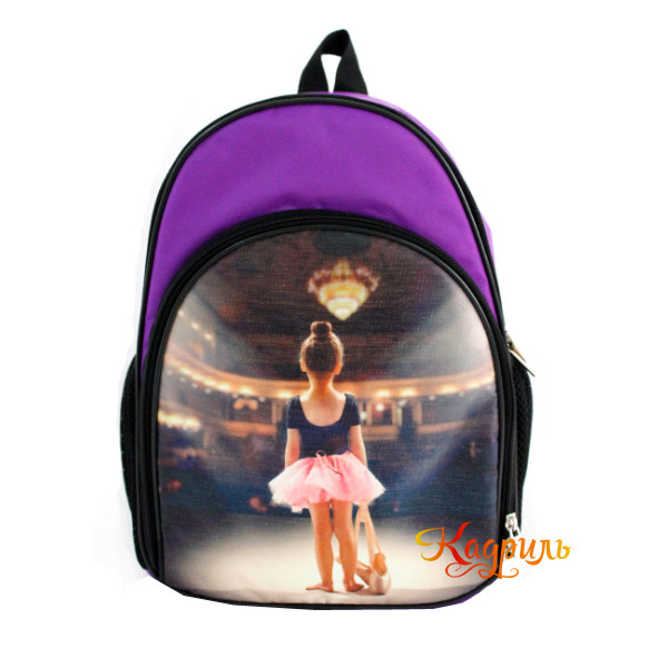 Маленький рюкзак с балериной фиолетовый. Рис. 1