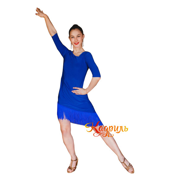 Платье бальное с бахромой синее. Рис. 1