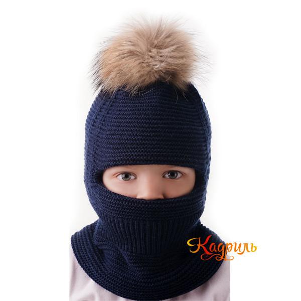 Шапка-шлем для мальчика с помпоном. Рис. 1