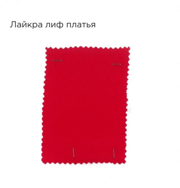 Эскиз бального платья. Рис. 6