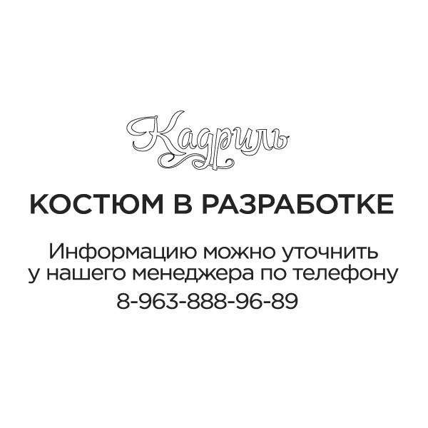 Русский народный костюм красный с золотым. Рис. 1