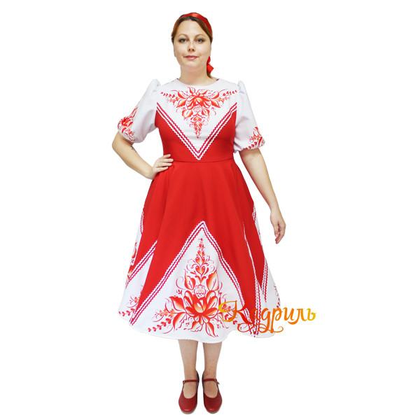 Платье народное красное. Рис. 1
