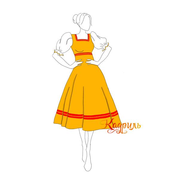 Платье народное желтое. Рис. 1