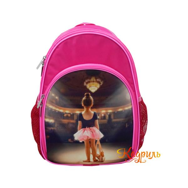 Маленький рюкзак с балериной розовый. Рис. 1
