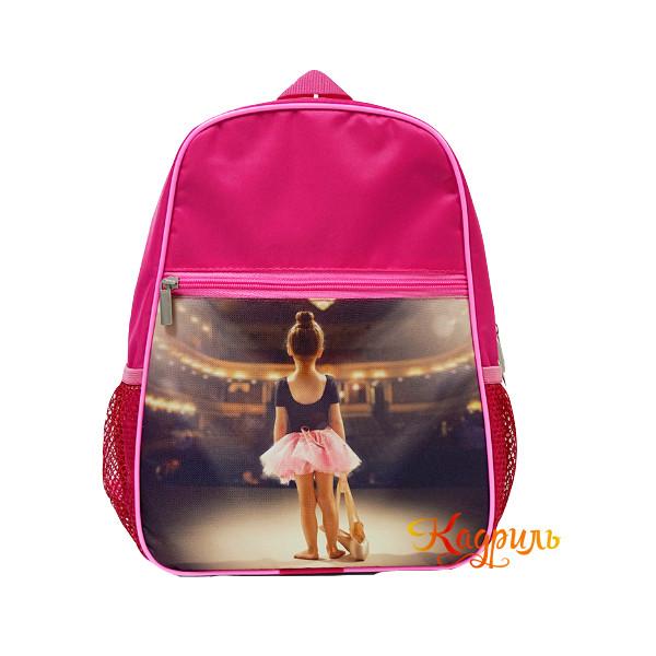 Рюкзак с балериной розовый. Рис. 1