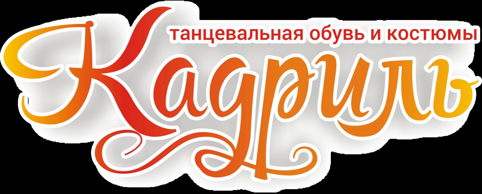 Туфли народные Хабаровск